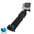 GoPro 漂浮把手 ProGrip 4in1 Floating GoPro Grip 漂浮 0011-PPF-PRO-GRIP