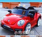 玩具車 四輪雙驅帶搖擺遙控汽車玩具童車YXS『小宅妮時尚』