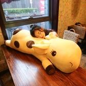 長抱枕可愛長頸鹿公仔毛絨玩具抱枕玩偶睡覺長條抱枕布娃娃送女生萌禮物JD聖誕交換禮物