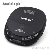 便攜CD機-美國Audiologic 便攜式 CD機 隨身聽 CD播放機 支持英語光盤  喵喵物語