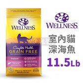 [寵樂子]Wellness-全方面無穀系列-室內貓-無穀深海魚 /11.5磅 貓飼料