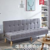 賽森布藝沙發小戶型可摺疊沙發床兩用雙人簡易出租房懶人沙發客廳 NMS漾美眉韓衣