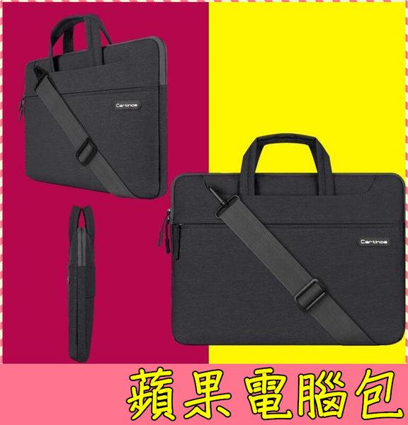 【萌萌噠】MacBook air pro 11 13 15 吋 卡提諾 蘋果筆記本電腦包 筆電包 內膽包 防水防刮 肩帶包