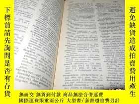 二手書博民逛書店A罕見DICTIONARY OF BIOLOGICAL TERMS 生物學術語詞典(英文版 精裝本Y12480