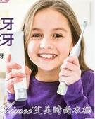 兒童電動牙刷3-6-12歲充電式自動寶寶牙刷軟毛刷牙神器 艾美時尚衣櫥