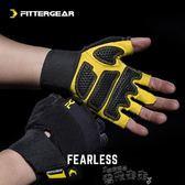 護腕健身運動訓練手套引體器械硬拉透氣防滑帶護腕手套夏 【時髦新品】