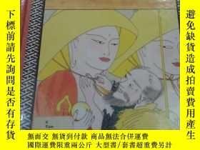 二手書博民逛書店Bamboo罕見hats and a rice cakeY290