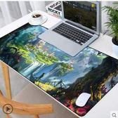 滑鼠墊游戲滑鼠墊超大大號電競動漫卡通可愛加厚電腦辦公桌墊鍵盤墊 雲朵走走