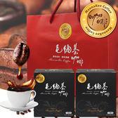 【毛納基】掛耳濾泡式單品咖啡(10包/盒)(共2盒贈禮袋)