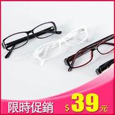 【男人幫】Z0164*【復古中性霧黑膠框眼鏡】東京/嘻哈/街頭‧4色
