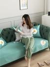 沙發墊涼席沙發套罩夏天款冰絲夏季防滑高檔坐墊子巾四季通用雛菊 小山好物