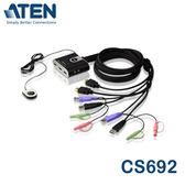 【免運費】 ATEN 宏正 CS692 2埠USB HDMI / 音訊 Cable KVM多電腦切換器