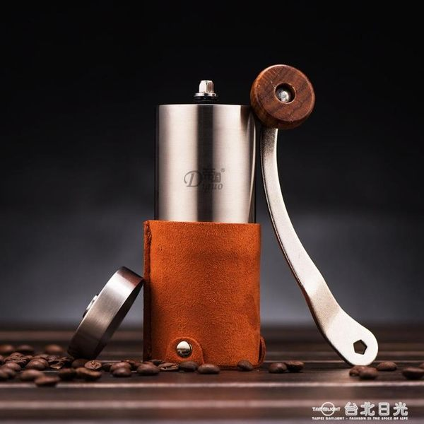 磨豆機咖啡豆手搖陶瓷研磨機小型家用粉碎機迷你磨粉機  台北日光
