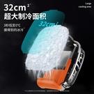 變頻手機散熱器半導體制冷降溫神器水冷液冷風扇發燙冷卻適用于蘋果主播專用冰封背夾 享家