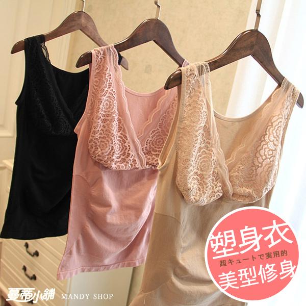 【MT0048】腹哺乳內衣/產後塑身衣