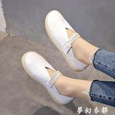 護士鞋 鏤空單鞋女春季新款百搭韓版一腳蹬奶奶鞋孕婦女鞋軟底護士鞋 夢幻衣都