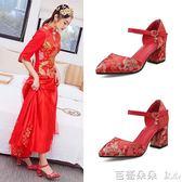 婚鞋女 結婚鞋新款婚鞋女紅色高跟鞋粗跟中式秀禾鞋民族風新娘鞋敬酒鞋女 芭蕾朵朵