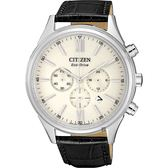 CITIZEN 星辰 亞洲限定光動能計時手錶-米x黑/42mm CA4410-17A