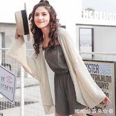 夏季韓版寬鬆薄款空調針織衫外套學生披肩防曬衣開衫外搭女短款潮 糖糖日系森女屋