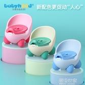 世紀寶貝兒童坐便器凳寶寶嬰兒便盆坐便圈嬰幼兒童小馬桶尿盆男女MBS『潮流世家』