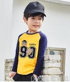 男童長袖T恤新款小童純棉洋氣春秋裝嬰兒童寶寶上衣打底衫3歲 【快速出貨】