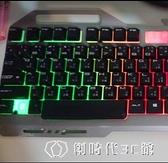 台灣鍵盤倉吉繁體USB發光鐵板加重鍵盤 【全館免運】