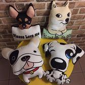 仿真單身狗公仔創意搞怪抱枕沙皮狗毛絨玩具韓國超可愛狗年吉祥物