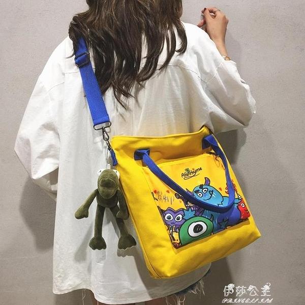 帆布大包包女包新款卡通塗鴉布袋托特包學生大容量單肩斜背包【快速出貨】