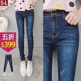 【五折價$399】糖罐子刷色抓破後縮腰口袋單寧窄管褲→預購(S-L)【KK6196】