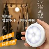 智能LED磁吸式迷你感應燈 電池式 冷白/暖黃光 人體 紅外感應 光感應 自動亮燈 多種安裝 玄關 樓梯