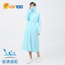UV100 防曬 抗UV-涼感加長版口罩連帽外套-馬尾洞