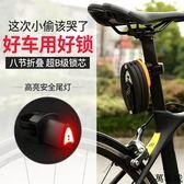 自行車鎖帶尾燈防盜抗液壓剪電動車機車固定折疊鎖尾燈鎖 萬客城