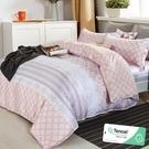 雙人 152x188cm 頂級100%天絲 40s400針紗 床包四件組(兩用被套)-紐約風情 【金大器】