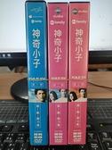 挖寶二手片-0024-正版DVD-影集【神奇小子 第1+2+3季 系列合售】-(直購價)