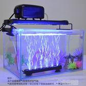 魚缸燈led燈防水照明燈七彩變色氣泡燈水族箱潛水裝飾燈管魚燈條   草莓妞妞