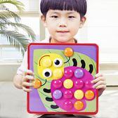 【春季上新】兒童大號蘑菇釘拼插板組合男女孩益智力1-2周3歲寶寶早教拼圖玩具