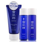 KOSE 高絲 經典保養清潔組(80g+45ml*2)