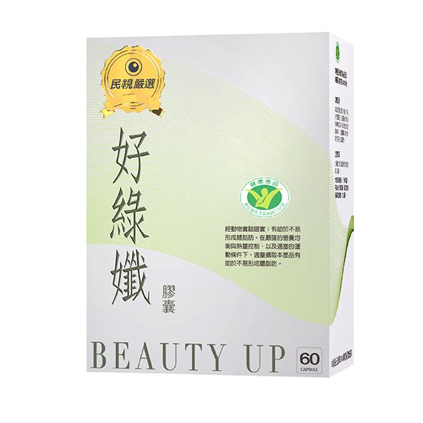 民視嚴選 好綠孅膠囊60粒/盒 【康是美】