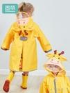圓萌兒童雨衣雨披卡通動物透氣無氣味小學生幼兒園男女童雨衣防水YYP 俏女孩