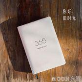365日記本計劃本網格方格本韓國小清新少女心超厚簡約個性創意手賬本