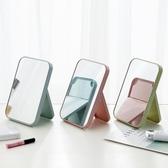 創意台式便攜隨身化妝鏡大桌面折疊公主鏡可愛宿舍桌面梳妝小鏡子 凱斯盾