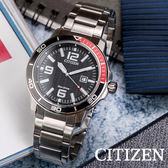 【5年延長保固】CITIZEN AW1520-51E 光動能腕錶