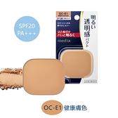 媚點 勻透煥光粉餅 OC-E1健康膚色 (11.5g)