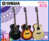 【小麥老師 樂器館】(免運附發票)!! 山葉 Yamaha CPX500III 40吋 電木吉他