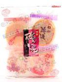《松貝》竹新磯燒海鮮煎餅96g【4901961035376】aa30