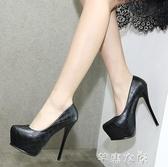 高跟鞋 14公分高跟鞋防水臺春秋新款細跟超高跟15cm恨天高大氣性感女單鞋 現貨清倉12-23