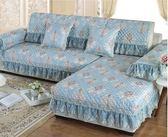 現貨沙發坐墊 四季布藝防滑沙發墊罩套全包全蓋萬能套歐式通用型簡約現代坐墊子 瑪麗蘇10-27