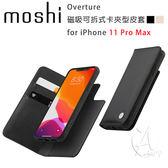 【A Shop】Moshi Overture for iPhone 11 Pro Max 磁吸可拆式卡夾型皮套