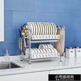 碗櫃304不銹鋼碗架瀝水架家用廚房置物架收納盒瀝晾洗碗池 JY178   【全館免運】