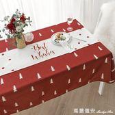 現代北歐簡約紅色餐桌布電視櫃茶幾桌旗臺布蓋巾桌旗床頭尾巾 瑪麗蓮安